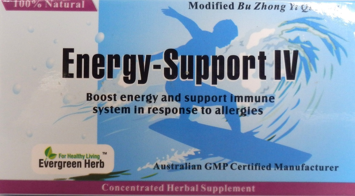 Energy Support III (Modified Jin Gui Shen Qi Wan/ Zhi Bai Di